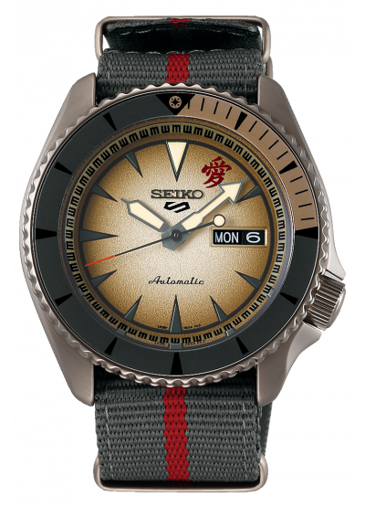 "Seiko 5 Sports x Naruto Limited Edition SRPF71K1 ""Gaara"""